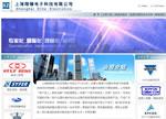 上海翔臻电子科技有限公司