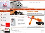上海雷瓦信息技术有限公司