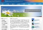 上海济生计量检测技术有限公司