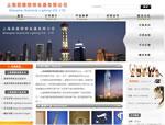 上海简雅照明电器有限公司