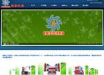 上海隆勒环保机械有限公司