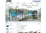 上海贺鹏新型建材有限公司