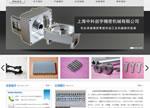上海中科剑宇精密机械有限公司