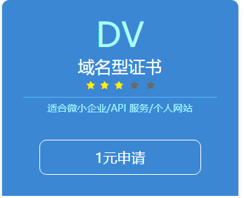 http://b-ssl.duitang.com/uploads/item/201511/23/20151123150947_BMt23.thumb.700_0.jpeg_ssl知识https证书申请流程