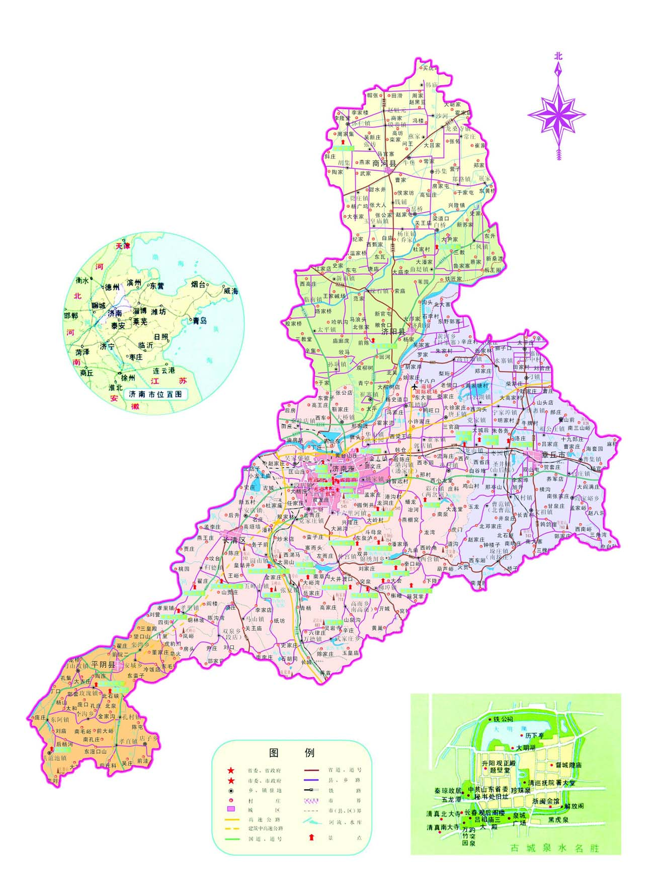 济南市地图